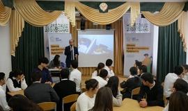 «Школа профессионалов будущего» прошла в Дербенте