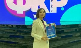 Учитель английского языка высшей категории Гимназии №1 г.Кизляра Анжела Махмудова представила Республику Дагестан на Всероссийском форуме классных руководителей.