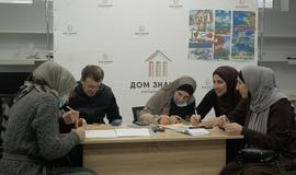 В Доме Знаний стартовали курсы повышения квалификации для учителей посёлка Талги