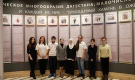 Учащиеся онлайн-школы «Дом знаний» посетили исторический парк «Россия- моя история»