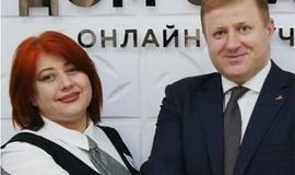 Онлайн-школа « Дом Знаний» стала участником Всероссийского Форума «Педагогическая гавань»